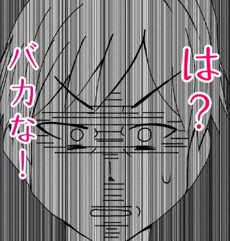 和佐木坂のネットビジネス大百科2の価格と内容に阿鼻叫喚。木坂さんまさかの顔出し!?