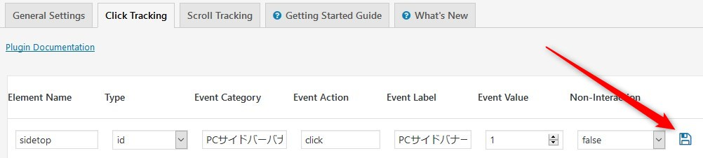 WP Google Analytics Eventsの使い方5
