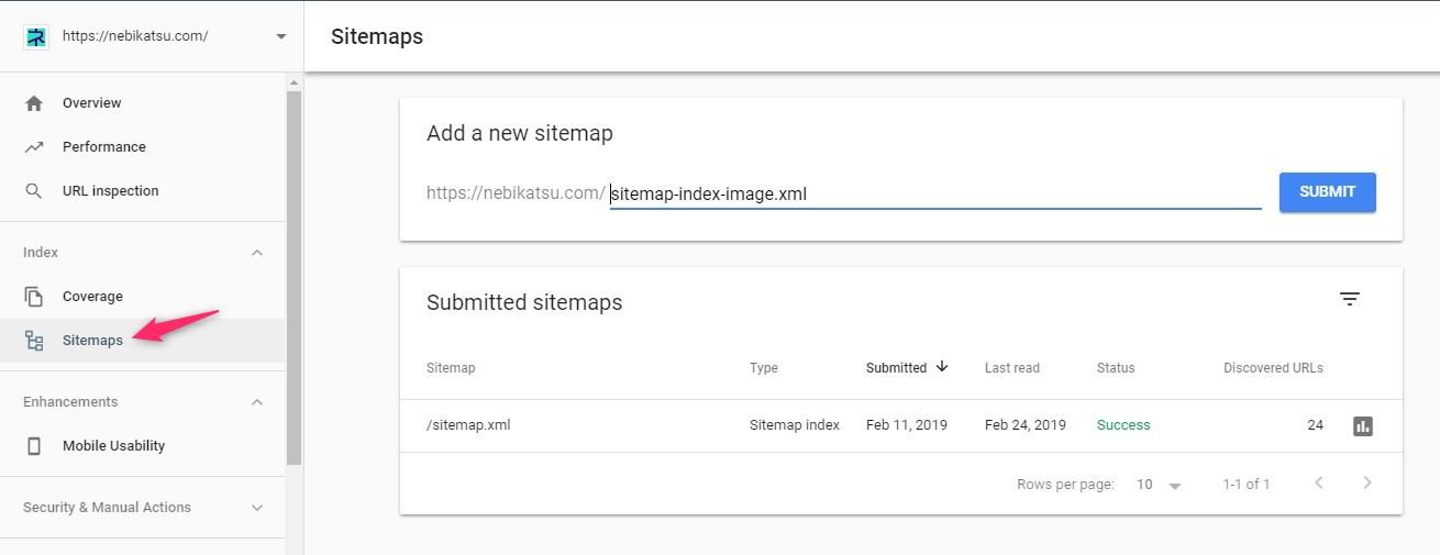 サーチコンソールからimage sitemap登録