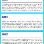 簡単!Laravelで日本語の仮データをDBに自動生成(factoryとseeder)